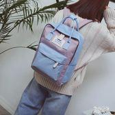 後背包 女折疊書袋米色女人肩包女士便攜式原宿雙肩包 BF13260『男神港灣』