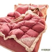 冬季床上珊瑚絨床包組加厚保暖雙面法蘭絨床單被套法萊絨三件套wl10696[3C環球數位館]