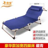 躺椅摺疊床單人午休床午睡躺椅摺疊辦公室簡易便攜行軍沙灘成人