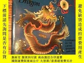 二手書博民逛書店織繡罕見大都會博物館 1980年 The Manchu Drag