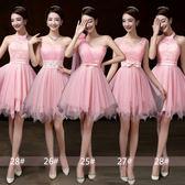 伴娘團禮服短款蓬蓬裙韓式不規則伴娘服姐妹裙畢業活動演出小禮服Ifashion