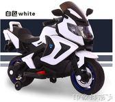 新款兒童電動車摩托車三輪車2-10歲男女童車寶寶可坐玩具車電瓶車 igo 全館免運