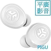平廣 送超禮 JLab JBuds Air 白色 真無線 藍芽耳機 附充電盒 台灣公司貨保一年