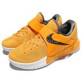 【五折特賣】Nike 籃球鞋 Wmns Nike Zoom Live EP 黃 白 魔鬼氈 運動鞋 女鞋【PUMP306】903563-900