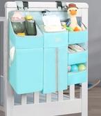 嬰兒床收納袋床頭多功能掛袋