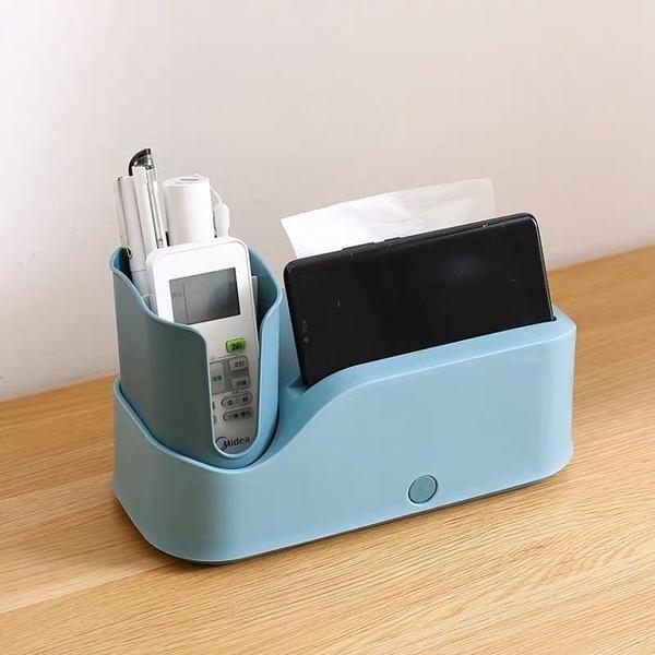 創意多功能桌面紙巾盒卷紙筒家用臥室客廳遙控器茶幾收納盒抽紙盒 聖誕節全館免運