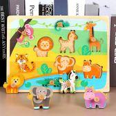 幼兒童手抓板拼圖積木質寶寶認知早教益智玩具0-1-2-3周歲男孩女6   圖拉斯3C百貨