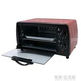 烤箱 起飛22升烤箱家用小型雙層小烤箱烘焙多功能全自動電烤箱迷你 AQ 有緣生活館