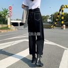 大碼女裝200斤胖mm黑色闊腿牛仔褲寬鬆高腰顯瘦直筒拖地老爹褲子 快速出貨