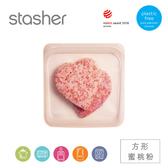 Stasher 方形環保按壓式矽膠密封袋-蜜桃粉(19x18.4x1.59cm) 773STSB13