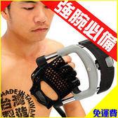 免運!!握力器│台灣製造HAND GRIP高效能腕力器(20~60公斤調節)可調式指力器.重量訓練哪裡買
