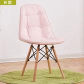 家用電腦椅臥室簡易辦公椅休閒椅學生椅書桌椅八色可選 【販衣小築】