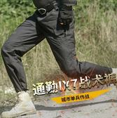 戰術褲 執政官IX7教官戰術褲多口袋工裝褲戶外修身迷彩褲男直筒作訓長褲