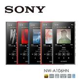 【天天限時】SONY NW-A106HN 32G 數位隨身聽 多色可選