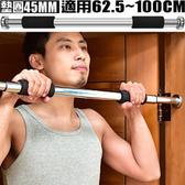 超強力門上單槓(引體向上+伏地挺身+仰臥起坐)室內單槓門框單槓運動健身器材推薦哪裡買專賣店
