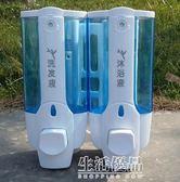 給皂器壁掛式洗發水瓶子沐浴露盒子洗手間浴室免打孔 生活優品