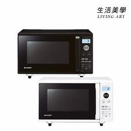 夏普 SHARP【RE-F161】微波爐 16L 烤箱 微波烤箱 大按鍵 蒸氣感應 解凍