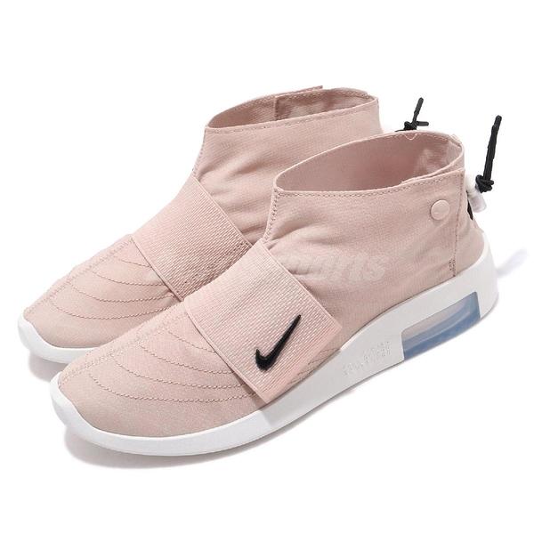 Nike Air Fear of God Moc FOG 米白 白 休閒鞋 氣墊設計 男鞋 聯名款【PUMP306】 AT8086-200
