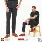 【NST Jeans】時髦紳士點狀紋理 撞色車線直筒休閒褲-中腰直筒 393(66665) 台灣製