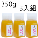 《彩花蜜》台灣嚴選- 荔枝蜂蜜 350g (專利擠壓瓶) 三入組