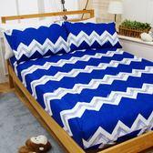 雙人床包(含枕套)【簡愛】絲絨棉磨毛、柔軟透氣、四季皆宜、寢居樂台灣製