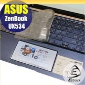 【Ezstick】ASUS UX534 UX534FT 奈米銀抗菌TPU 鍵盤保護膜 鍵盤膜