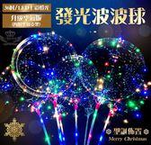 ☆手機批發網☆【新款空氣版 LED 36吋波波球】燈串氣球 透明氣球 會場佈置 聖誕 告白氣球 LED燈