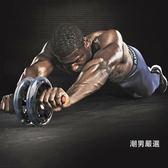 優惠兩天-健腹輪健腹輪巨無霸腹肌輪收腹健身器材家用滾輪俯臥撐輪腹肌輪