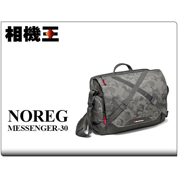 Manfrotto Noreg messenge 30 挪威郵差包