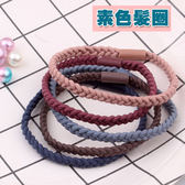 韓版 素色 麻花 百搭 髮帶 髮束 簡約 糖果色 編織 緞帶 電話線 彈力 髮圈 髮飾 綁頭髮 BOXOPEN