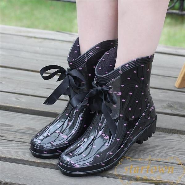 時尚短筒女雨鞋韓國雨靴蝴蝶結系帶款水靴套鞋【繁星小鎮】