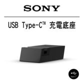 Sony DK60 USB TO Type C 原廠充電底座/原廠座充/磁充/電池充電座/手機充電座/Xperia XZ XZS F8331
