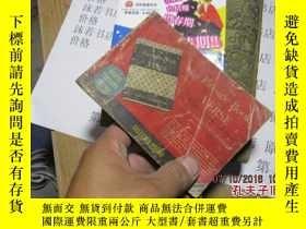二手書博民逛書店the罕見fireside book of verse 6072
