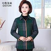 中老年外套女 中老年女裝新款秋冬加厚夾棉襯衫40歲50媽媽裝保暖女長袖外套 快速出貨