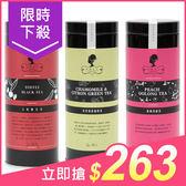 午茶夫人 太妃糖紅茶/洋甘菊香柚綠茶/蜜桃烏龍茶(16/20入)鐵罐裝 3款可選【小三美日】原價$299