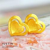 Justin金緻品 黃金耳環 動心頻率 9999純金耳環 金飾 國家標準成色 心型 愛心 送禮推薦