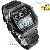 CASIO卡西歐 AE-1300WH-8A 定時器 黑灰 碼錶 鬧鈴 倒數計時 世界時間 45mm 男錶 電子錶 方型