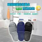 超舒適柔軟防滑拖鞋【男款3色】※請購物車備註尺寸及顏色