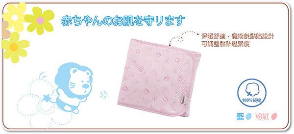 【奇買親子購物網】小獅王辛巴simba和風鋪棉肚圍(S)-(藍/粉紅)