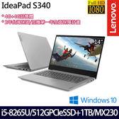 【Lenovo】 IdeaPad S340 81N70019TW 14吋i5-8265U四核1TB+512G雙碟升級MX230獨顯筆電-特仕版