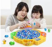 兒童戲水玩具 兒童釣魚玩具池套裝電動戲水撈魚益智 珍妮寶貝