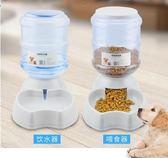 寵物飲水器自動喂食器泰迪狗碗貓咪用品飲水機喝水器貓碗狗狗用品igo『小淇嚴選』