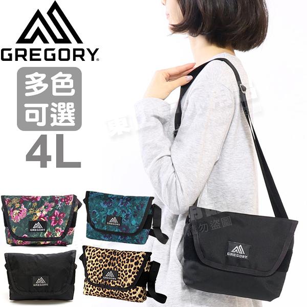 Gregory 110148 110152_多色 Teeny Messenger 4L郵差包 單肩背包/休閒斜背包/旅遊隨身包/側背包