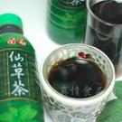 關西仙草茶600ml x24瓶-生津止渴...