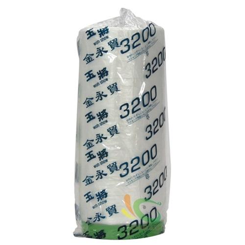 【漆寶】玉將養生塑膠遮蔽膠帶3200mm(十一尺高) X 25公尺寬 (單卷裝)