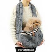 【PET PARADISE 寵物精品】 SNOOPY 滿版圖案雙肩前背袋鼠包 (1.5-4kg)  寵物外出包