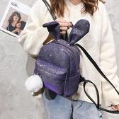 快速出貨 後背包女 時尚可愛兔耳朵小背包百搭學生書包