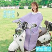 機車遮陽 電動摩托車擋風被電動車擋風防曬罩電瓶車遮陽罩防風水薄 卡菲婭