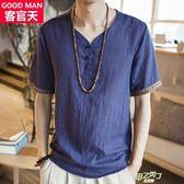 (全館88折)t恤男士短袖上衣服中國風男裝潮流棉麻寬鬆大尺碼青年民族風打底衫M-5XL