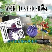 【雙模型】海賊王 航海王 尋秘世界 世界探索者 魯夫模型+惡魔果實模型【台中星光電玩】